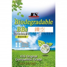 ICS MC-175 0.20g Bio BBs 3.500PCS Bag *DARK EARTH*