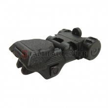 ICS MA-161 CXP Back-Up Rear Sight (Black)