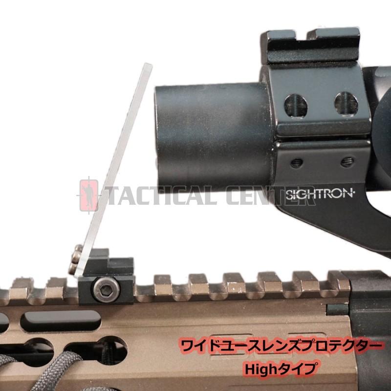 DCI GUNS Lens Protector High Type