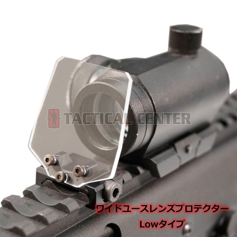 DCI GUNS Lens Protector Low Type