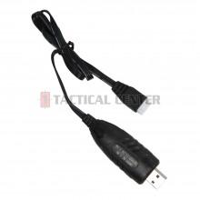 DRAGONPRO DP-UBC11 USB Balance Charger 3S 11.1V (LiPO & Li-ion)