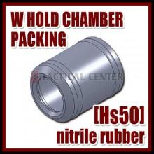 PDI W Hold Chamber Packing (50 degree) Tokyo Marui AEP
