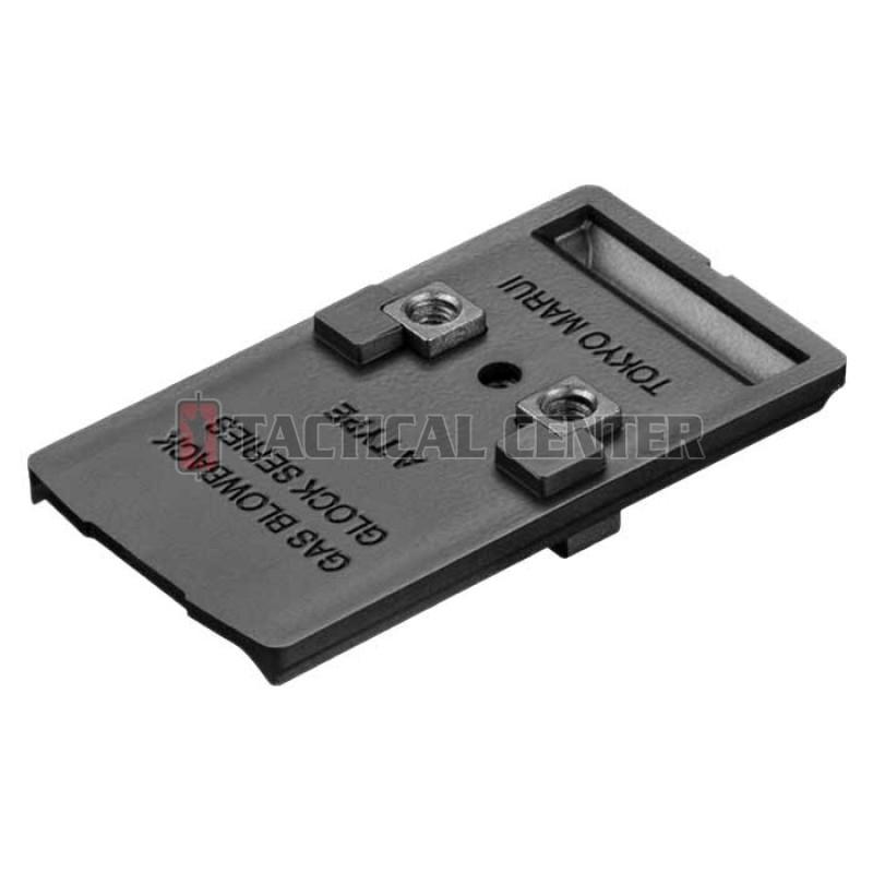 TOKYO MARUI 149527 Micro Pro Sight Mount Set for Glock
