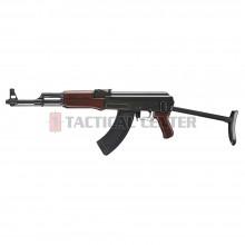 TOKYO MARUI Next-Gen AKS47 Type-3 AEG
